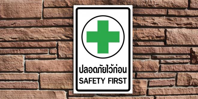 ยึดหลักความปลอดภัยเป็นอันดับหนึ่ง Safety First