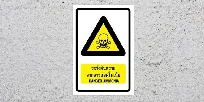 มี 3 เหตุผล ทำไมโรงงานของคุณจึงต้องใช้ป้ายเตือน ป้ายห้าม ป้ายความปลอดภัย